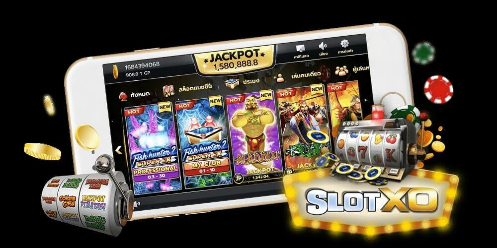 เล่นเกมกับ Slotxo รับโปรพิเศษทันที